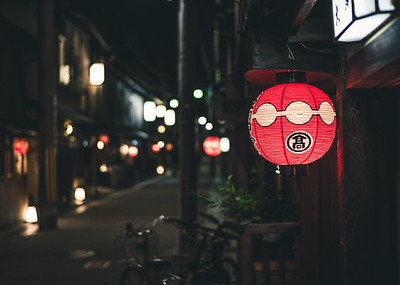 Kyoto Lantern Lit Alley