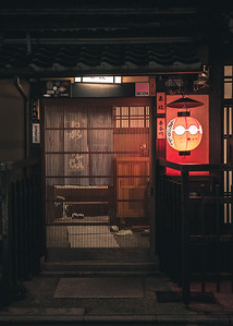 Secrets Of Kyoto