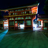 A temple on the far side of Shijo-dori.  You can't go anywhere without stumbling on a temple.