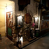 The outside of Zuzu, our bistro-izakaya.