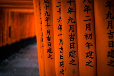 Kanji On Torii Gates at Fushimi Inari Taisha