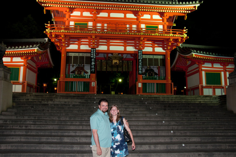 Proof we both went to Kyoto!