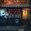 Kyoto Ramen