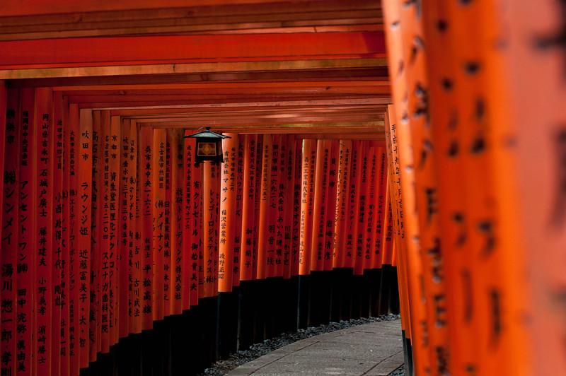 Kyoto-15