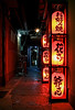 Red Lanterns in Gion