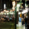 Shijo-dori, the main commercial street in Kyoto, at night.