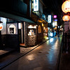 A small side street off of Shijo-dori where we went looking for dinner.