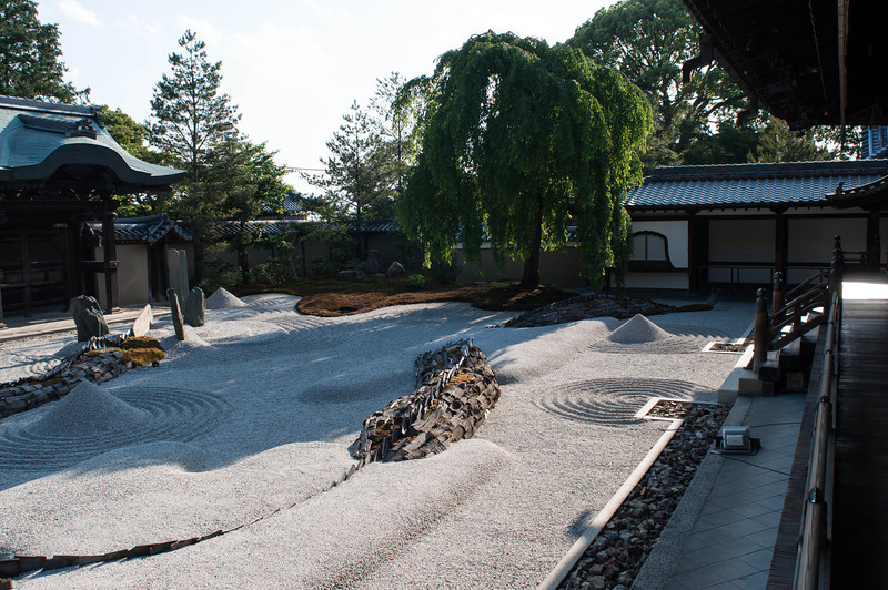 Kyoto-30
