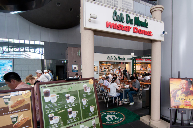 For some reason, the Kyoto station has a Cafe Du Monde.  As far as we know, this and the one in New Orleans are the only locations.  This one sells hot dogs, sandwhiches, and coffee.