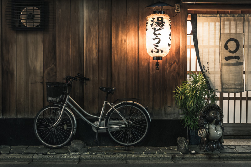 A Nighttime Restaurant In Kyoto