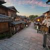 Days End At Ninenzaka Kyoto
