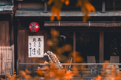 Autumn Scene In Kyoto
