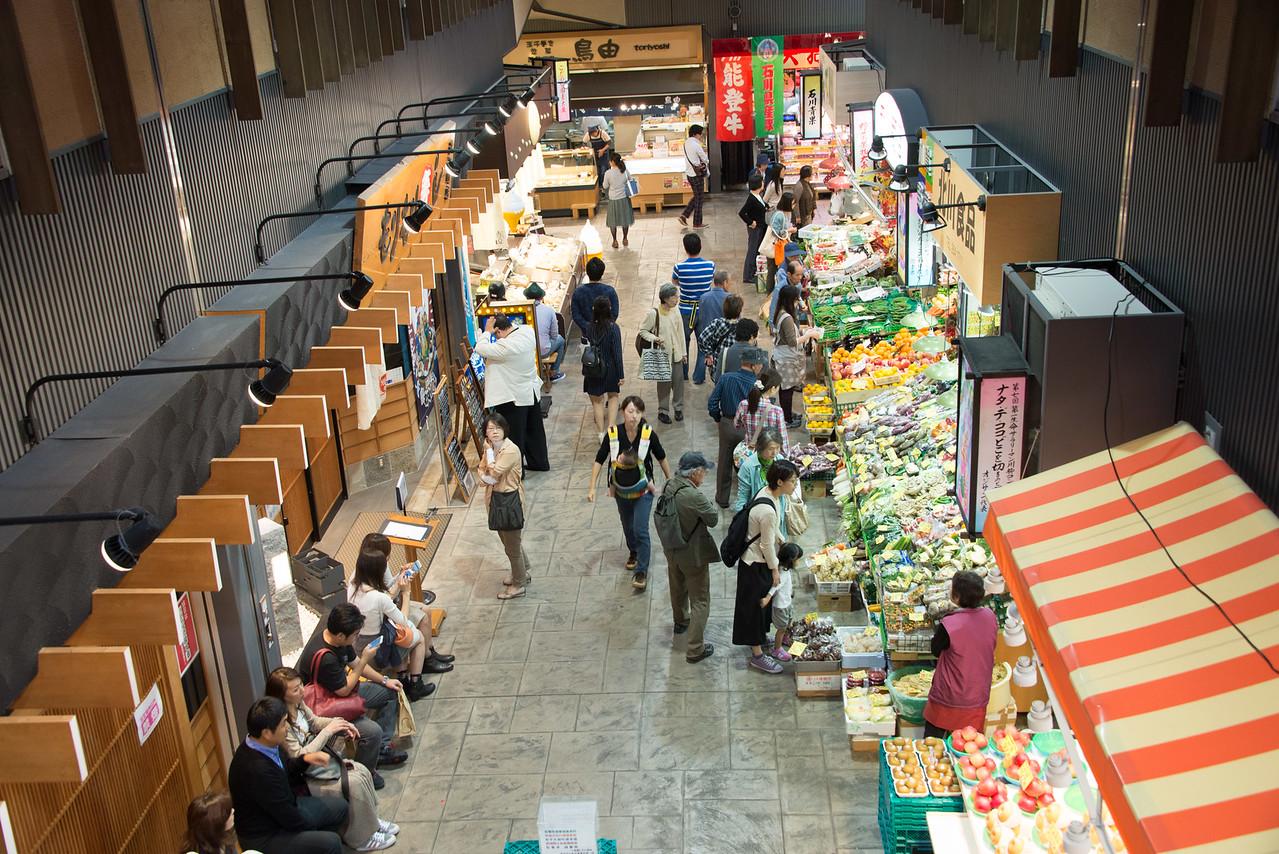 Omicho Market Kanazawa-9502