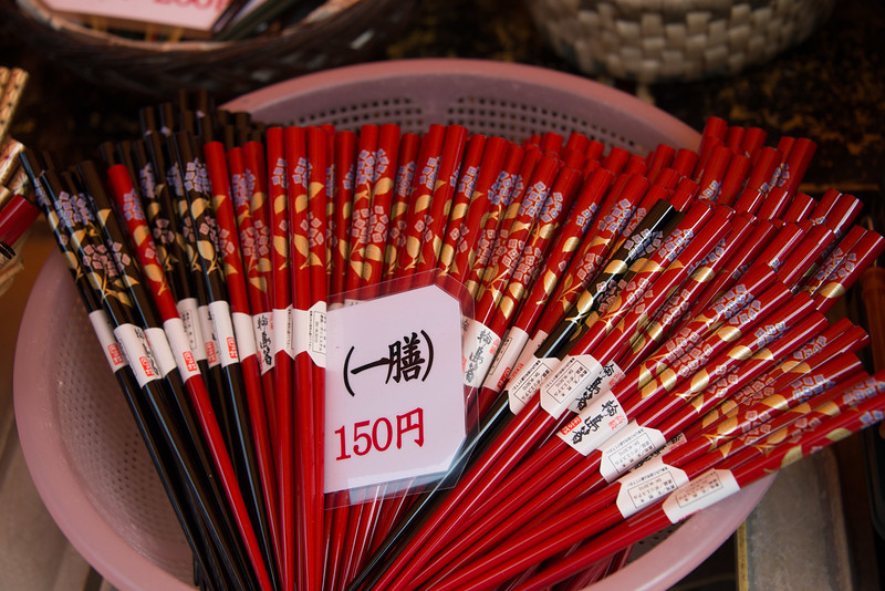 Wajima Market-9761