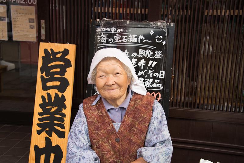 Wajima Market-9787