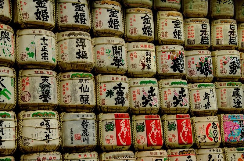 Wrapped Sake