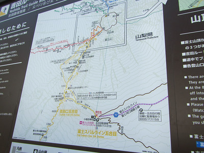 The yellow route is the Yoshida trail that we were going to ascend and descend.