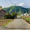 Fujisan Country Road
