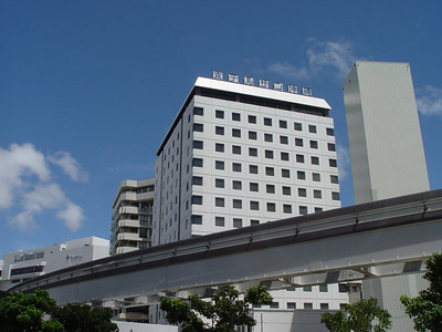 I'm fairly sure that this was the hotel we stayed in for this trip. I think it was called the Hotel Sun Okinawa. I took this shot during my second visit to Naha in 2004.