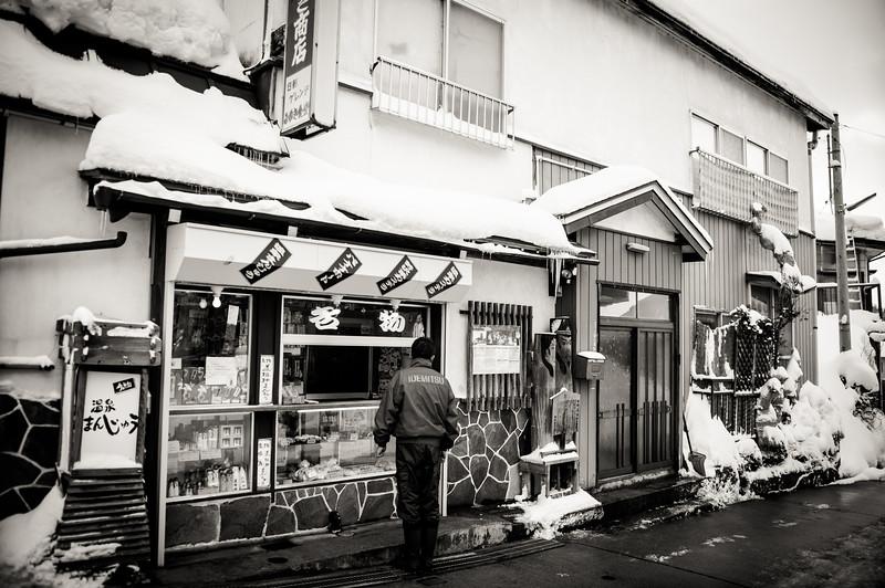 Nozawa Onsen, Japan