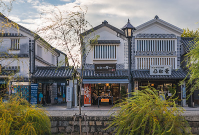 Shops in the Bikan Quarter