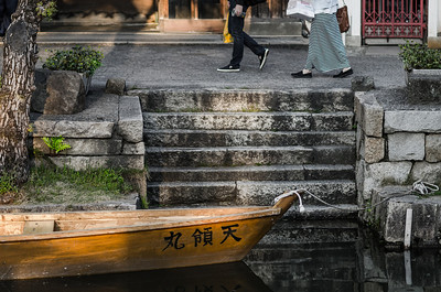 Footsteps of Kurashiki Bikan
