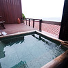 The private onsen (hot spring bath) of our Japanese-style room in Shimoda at the Shimoda Yamatokan.