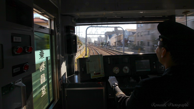 The view from the train as we approach Enoshima.