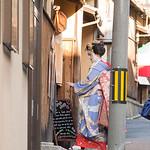 kyoto streeet -0474