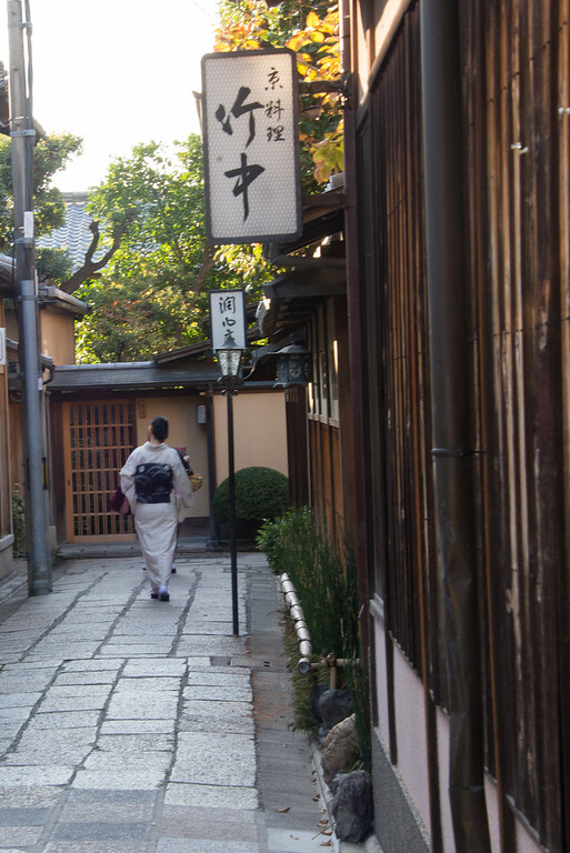 kyoto streeet -0462