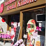 kyoto streeet -0409
