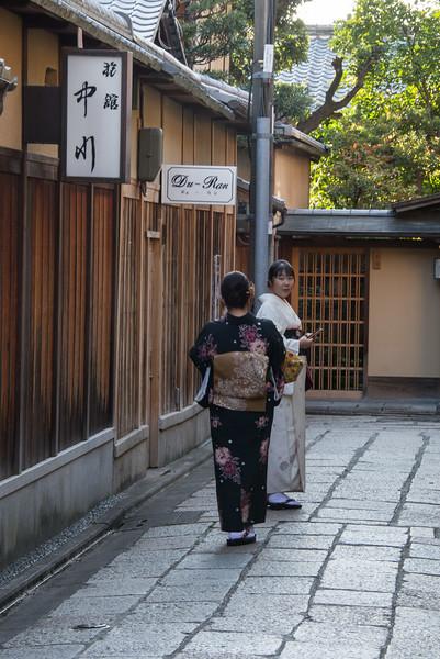kyoto streeet -0460