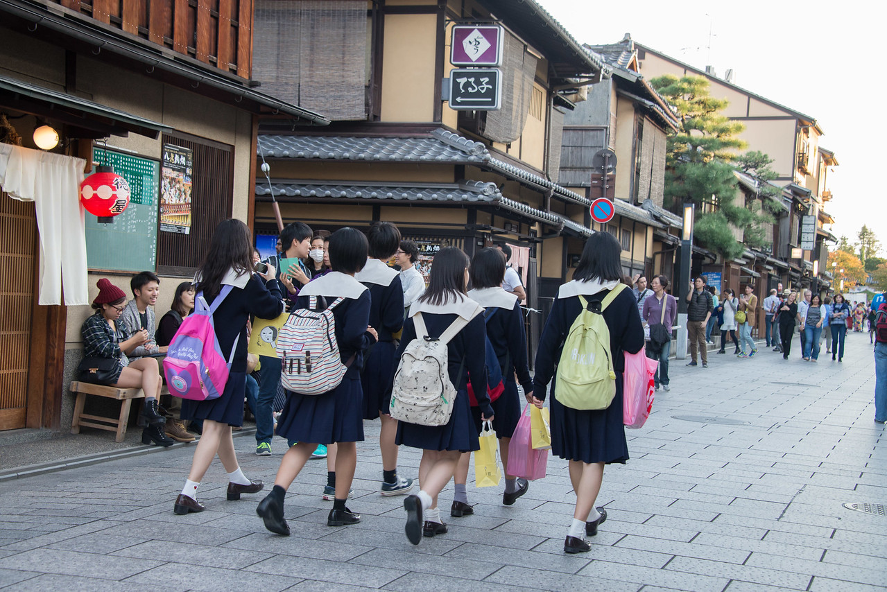 kyoto streeet -0488