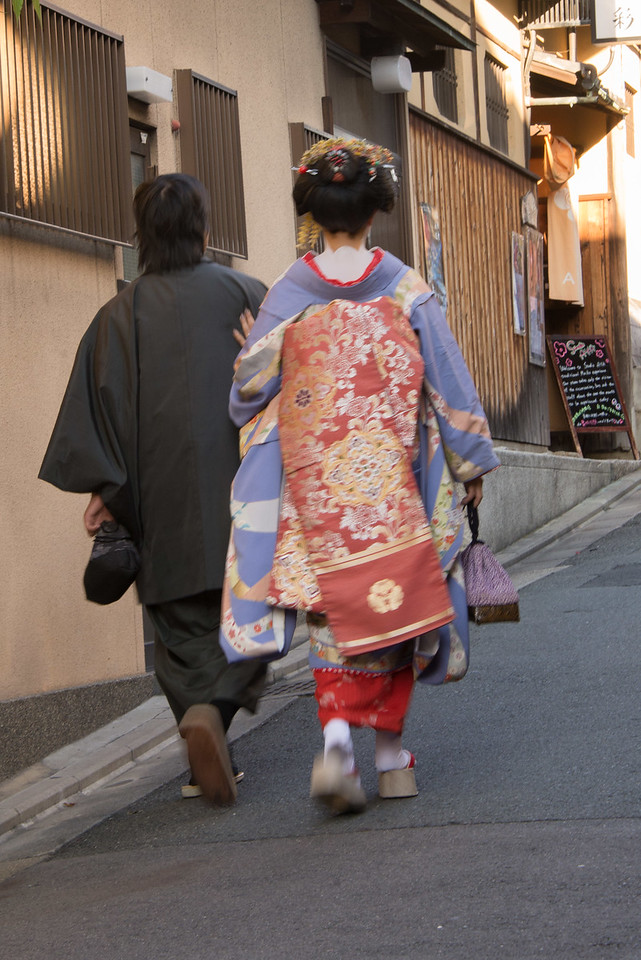 kyoto streeet -0470