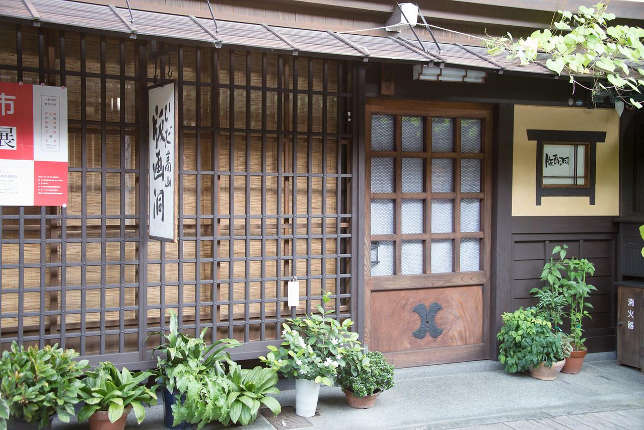 Takayama_ Street-8449