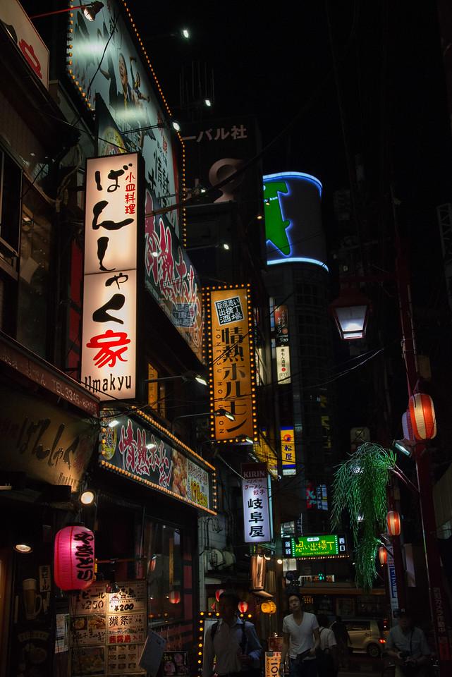 On the Street _tokyo-7562