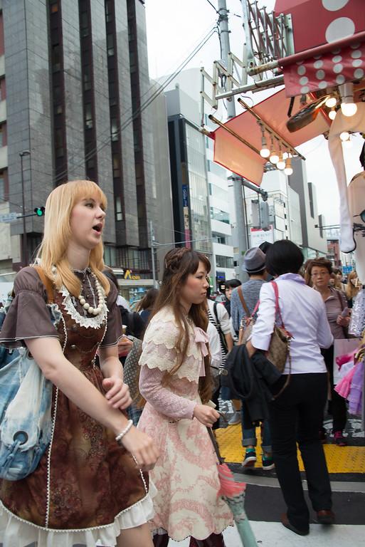 Harakuyu Street Tokyo-7149