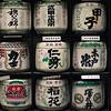Decorative Sake Drums of the Hie Shrine