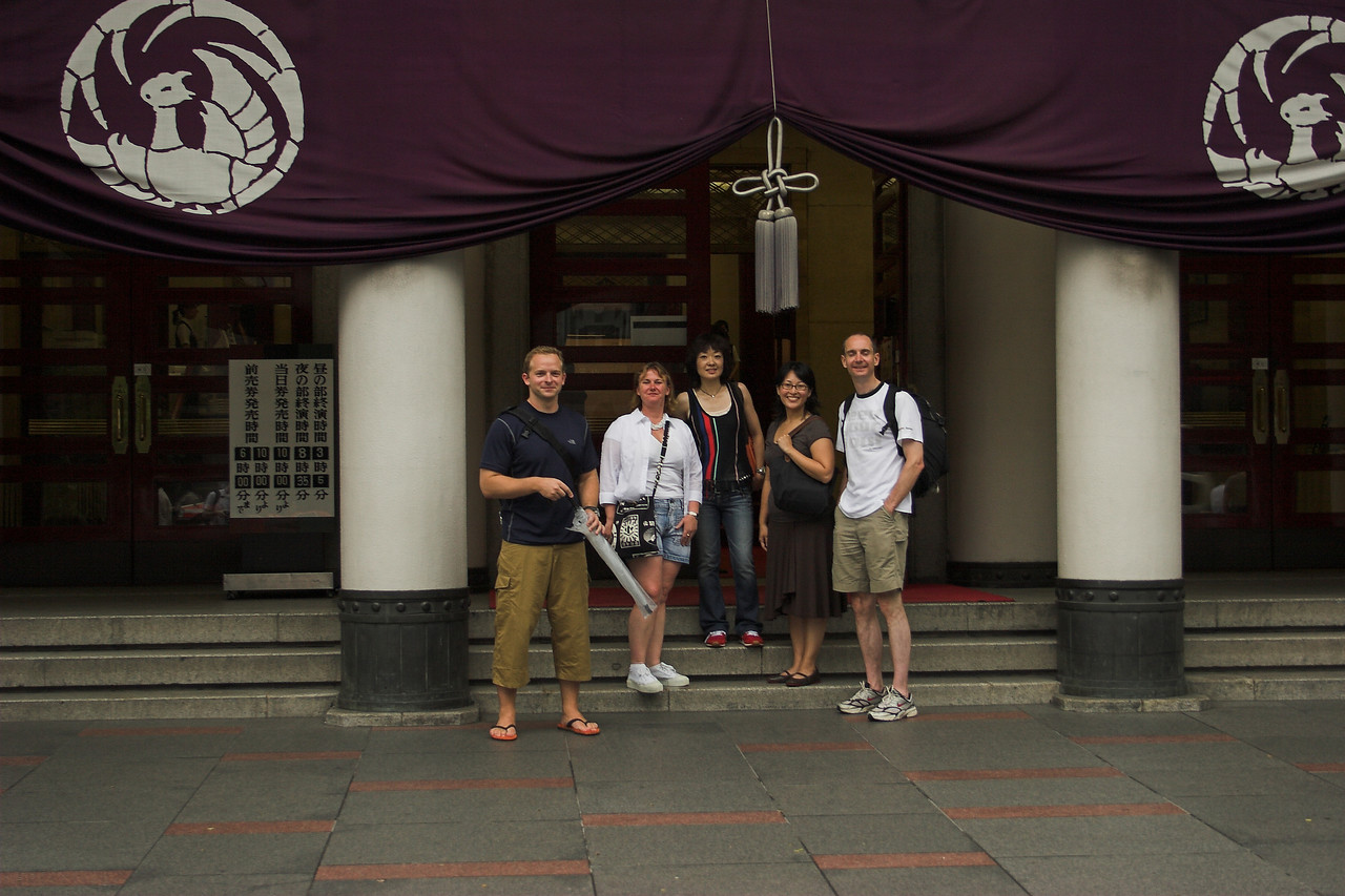Outside the Kabuki Theatre in Tokyo where we met up with Camille and crew