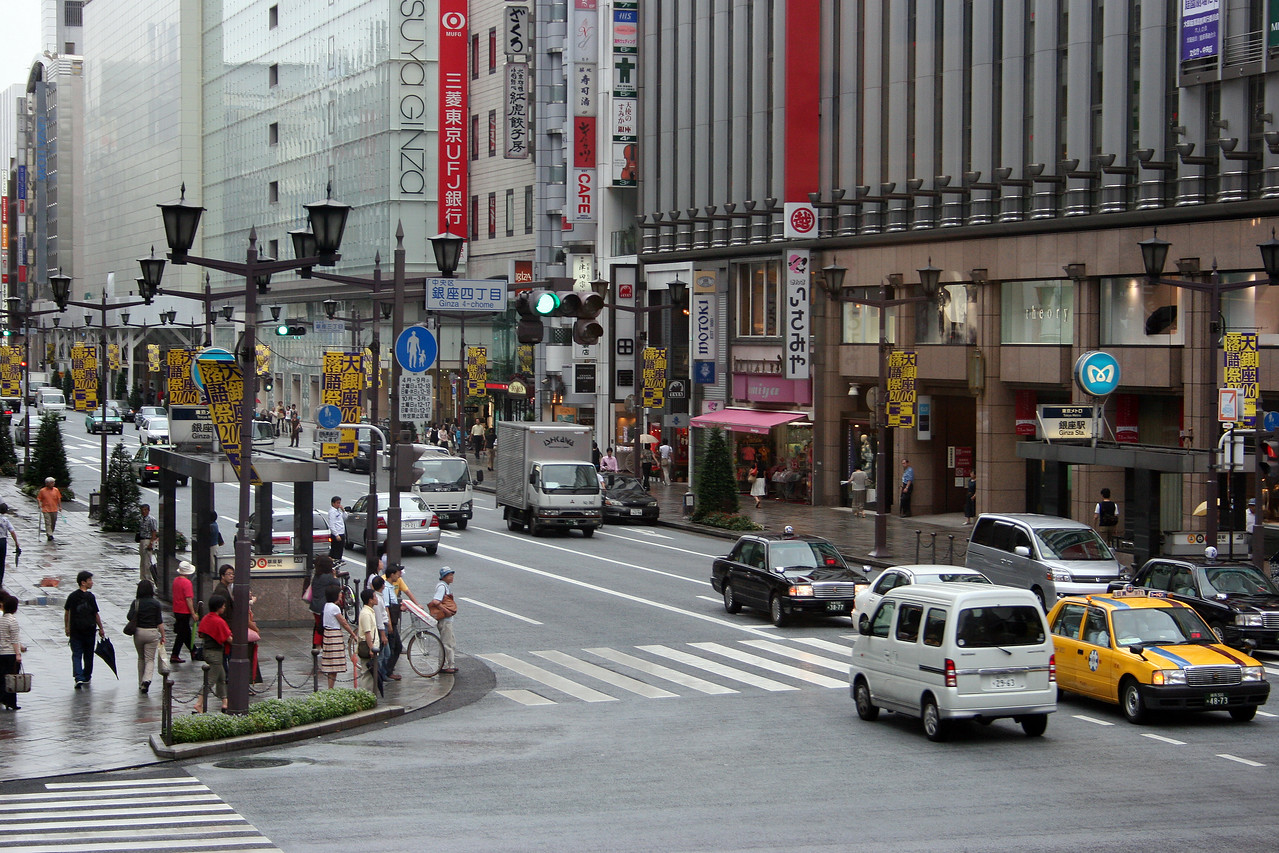 Ginza shopping area of Tokyo