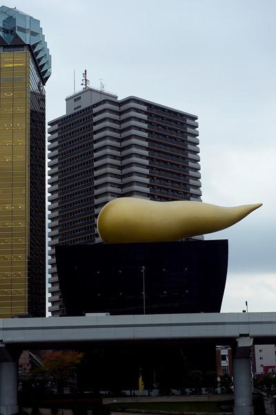 The Golden Poo
