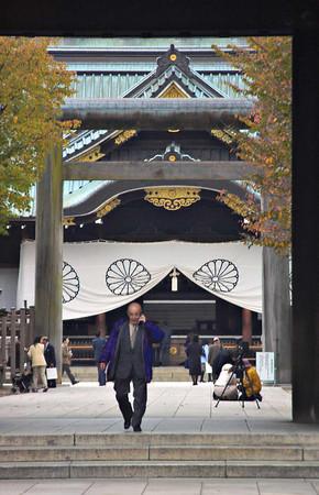 Tokyo & Ohyama - Nov. 2005