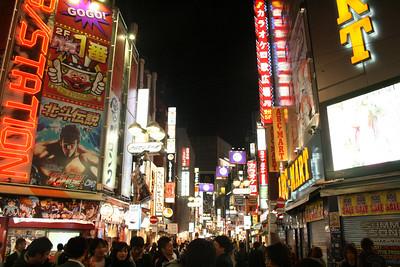 Tokyo - Shinjuku and Shibuya