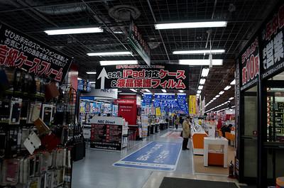 Tokyo Shopping 2014