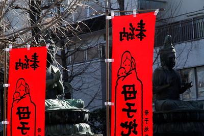 tokyo-asakusa-temple
