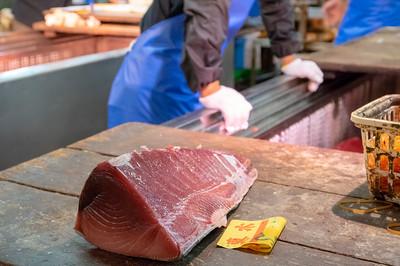 Tsuji fish market