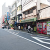 Southern Shinjuku, on the  way to Shibuya. A very quiet street with many businesses.