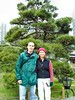 Terry & Carol in Hamarikyu Gardens