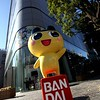 Outside the Bandai headquarters. One of the most welcoming corporate headquarters ever.