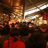 Madness inside Tsukiji market